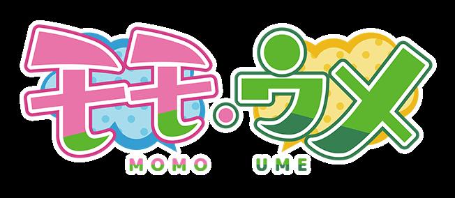 モモウメ公式ロゴ